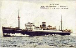 Hikawamaru61c