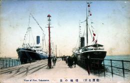 Yokohama_bey22