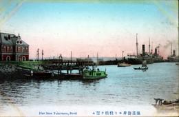 Yokohama_bey63