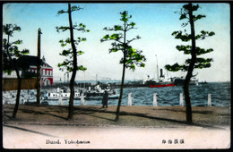 Yokohama_bey71