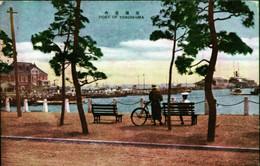 Yokohama_bey74