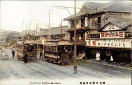 Yokohama_st55c