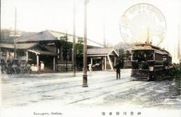 Yokohama_st57c