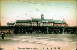 Yokohama_st74