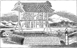 Kousatsu