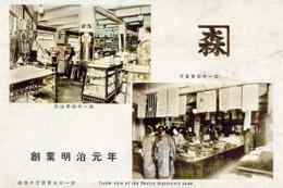 Moriya186c
