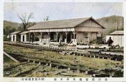 Rubeshibe185c