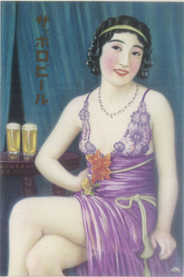 Sapporo_beer100