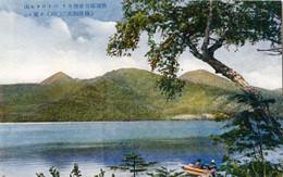 Shikaribetsu163
