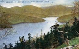 Shikaribetsu164
