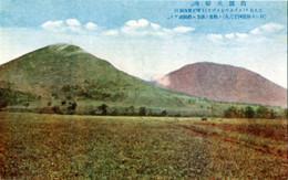 Shikaribetsu165