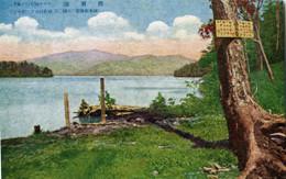 Shikaribetsu168