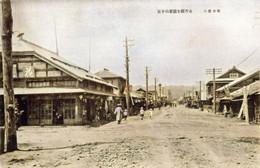Yakumo183c