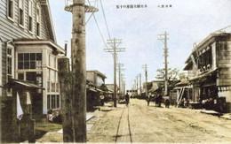 Yakumo184c