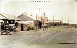 Yubetsu181c