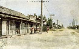 Yubetsu183c