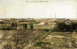Yubetsu184c