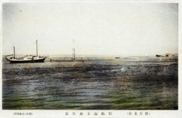 Akkeshi182c