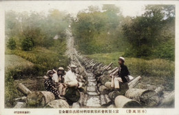 Honbetsu181c
