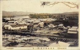 Honbetsu182c