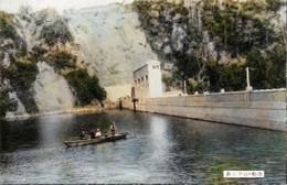Shumarinai183c