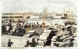 Teshio187c