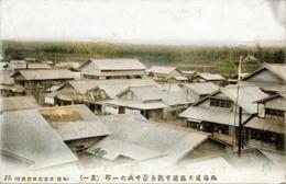 Teshio188c