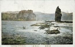 Kamuimisaki181c
