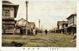 Kitamitakiue181c