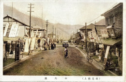 Kitamitakiue182c