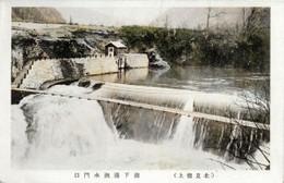 Kitamitakiue183c