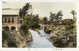 Kitamitakiue185c
