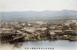 Yoichi183c