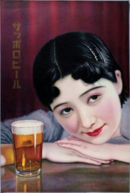 Beer181