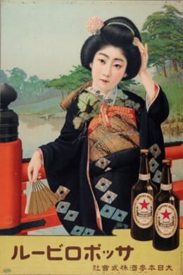 Beer183