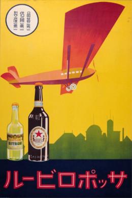 Beer185
