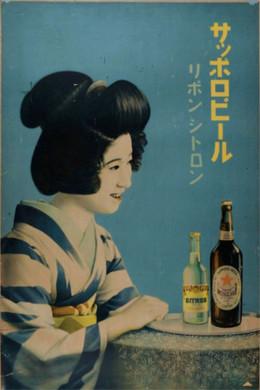 Beer186