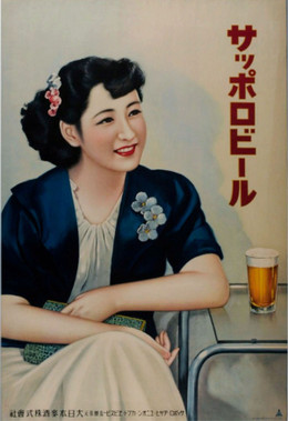 Beer188