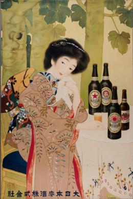 Beer189