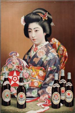 Beer191