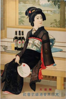 Beer193