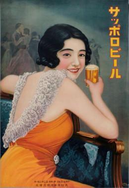 Beer194