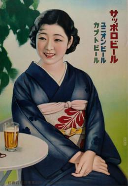 Beer196