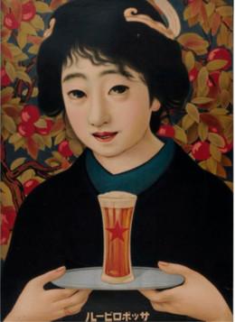 Beer197