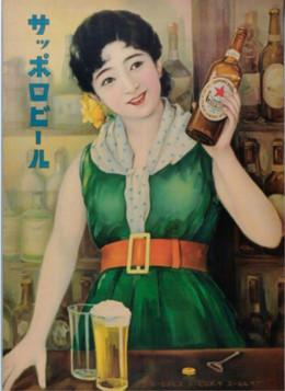 Beer199