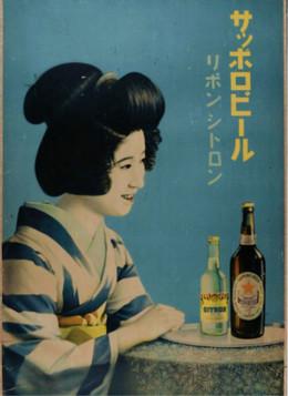Beer201