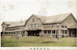 Iwamizawa181c