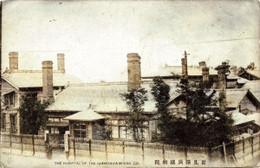Iwamizawa183c
