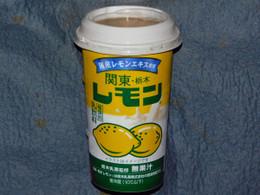 Lemon81