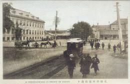 Sapporo181c